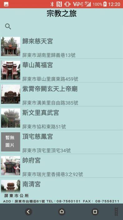clip_image024.jpg @3C 達人廖阿輝