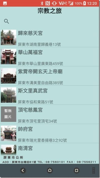 clip_image024_thumb.jpg @3C 達人廖阿輝