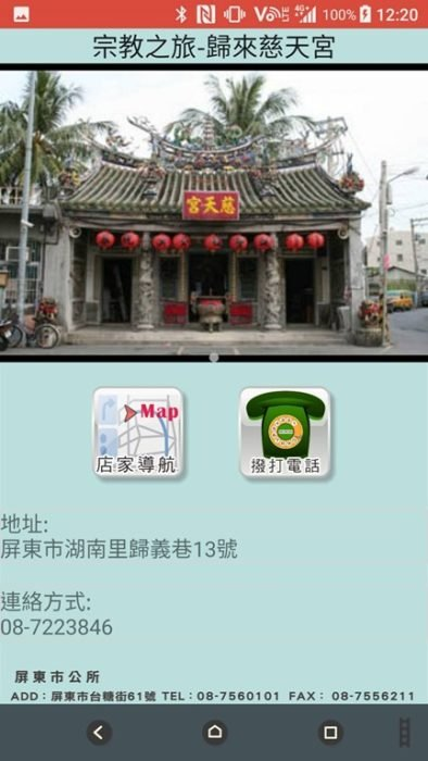 clip_image026.jpg @3C 達人廖阿輝