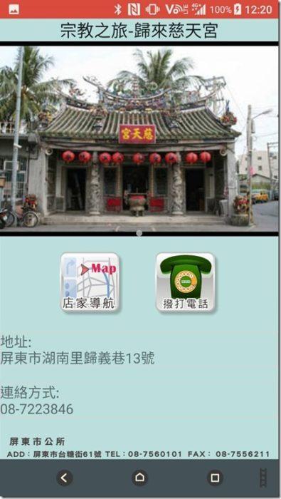 clip_image026_thumb.jpg @3C 達人廖阿輝