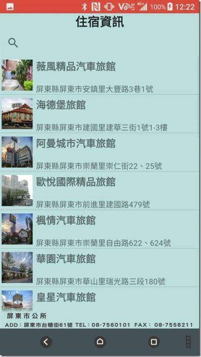 clip_image028_thumb.jpg @3C 達人廖阿輝
