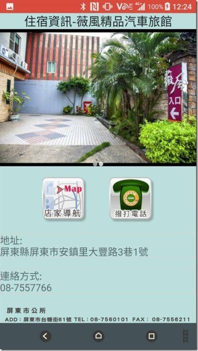 clip_image030_thumb.jpg @3C 達人廖阿輝