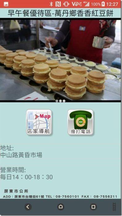 clip_image036_thumb.jpg @3C 達人廖阿輝