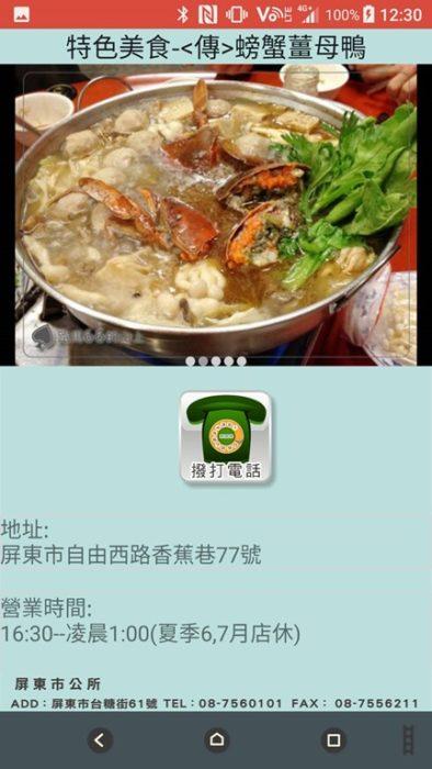 clip_image042.jpg @3C 達人廖阿輝