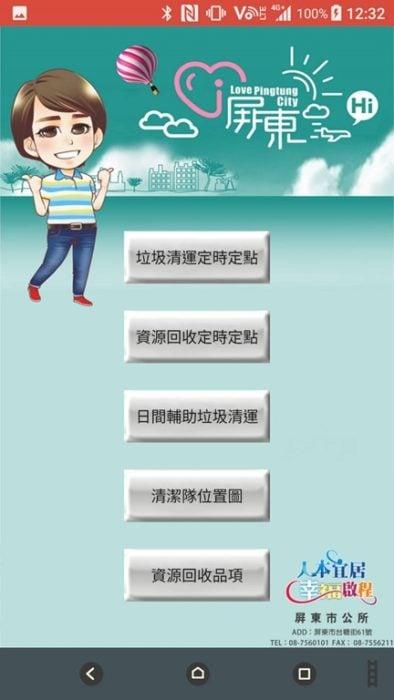clip_image052.jpg @3C 達人廖阿輝