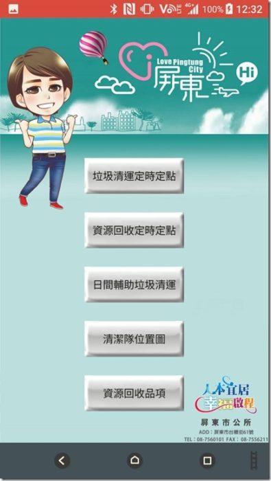 clip_image052_thumb.jpg @3C 達人廖阿輝