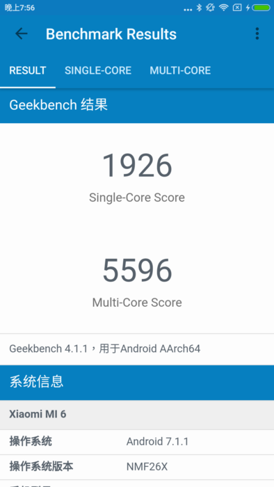 Screenshot_2017-08-07-19-56-40-255_com.primatelabs.geekbench_thumb.png @3C 達人廖阿輝