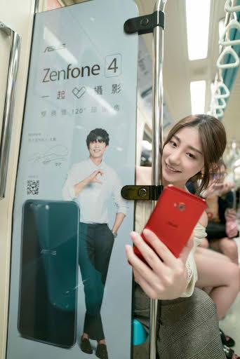 心跳失速!ZenFone 4 孔劉列車 北、高同步啟動!捕捉「野生孔劉」買手機送 ZenPower還可抽親筆簽名手機 @3C 達人廖阿輝
