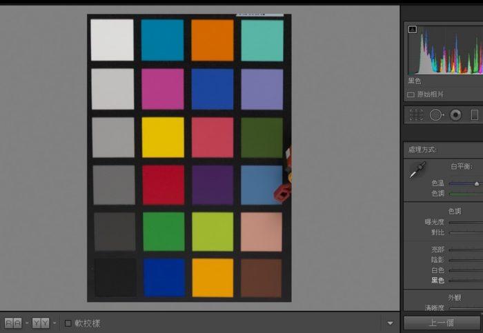 2017-09-01-02_16_51-LR-Adobe-Photoshop-Lightroom-編輯相片.jpg @3C 達人廖阿輝
