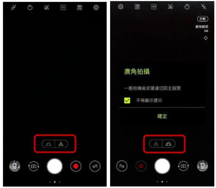 2017-09-18-16_56_04-廖阿輝-ZenFone-4-相容模式-Word.png @3C 達人廖阿輝