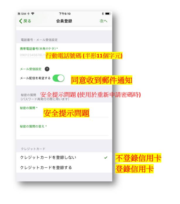2017-09-23-21_56_08-簡報 1-PowerPoint_thumb.png @3C 達人廖阿輝