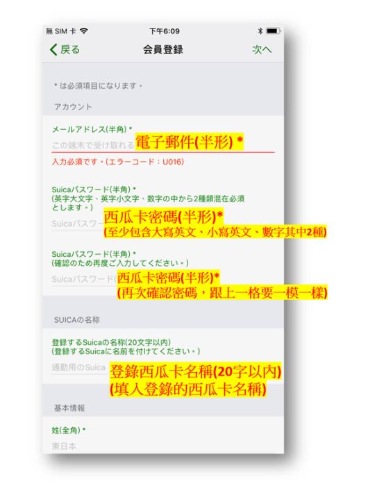 2017-09-23-21_56_14-簡報 1-PowerPoint.png @3C 達人廖阿輝