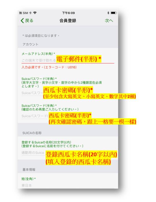 2017-09-23-21_56_14-簡報 1-PowerPoint_thumb.png @3C 達人廖阿輝
