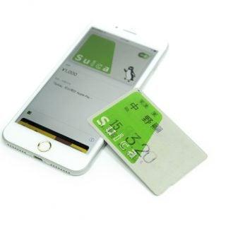 日本旅遊超方便!台版 iPhone 8 / Plus 可以當 Suica 西瓜卡!免卡有卡都行!教學看了馬上就會!(包含日文翻譯) @3C 達人廖阿輝