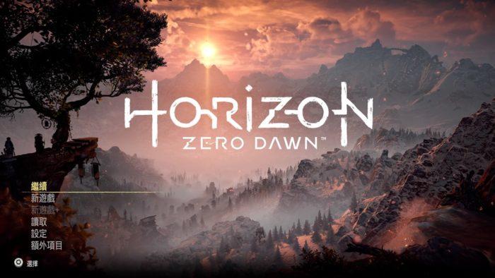 Horizon-Zero-Dawn™_20170823031705.jpg @3C 達人廖阿輝