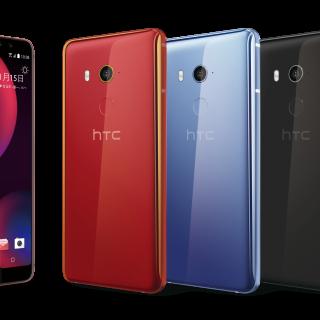 [比較規格表] HTC Eyes 發表!完整 U11+ 功能移植 + 前置雙鏡頭人像景深 @3C 達人廖阿輝