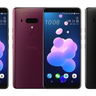 HTC U12+ 規格比較表 (發表前曝光資料彙整) @3C 達人廖阿輝