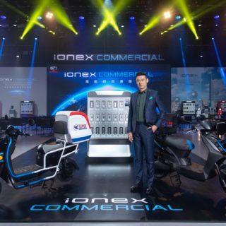 多款新車多樣服務模式!光陽 iONEX Commercial 車能網商業版面向全球挑戰! @3C 達人廖阿輝