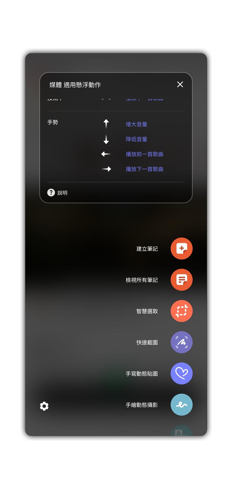 大螢幕旗艦王者!三星 Galaxy Note 10+ 開箱評測 / 相機實拍 / S-Pen 進化 @3C 達人廖阿輝