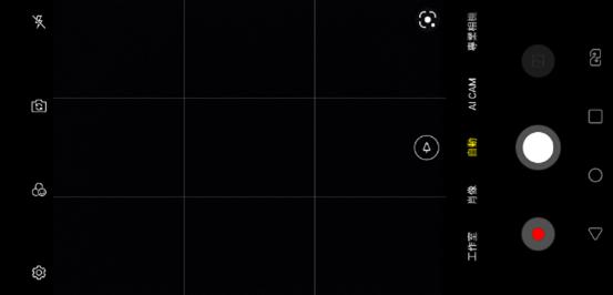 LG G8S ThinQ 開箱!手掌靜脈、浮空手勢超酷炫,137 度超廣角就是好拍 @3C 達人廖阿輝