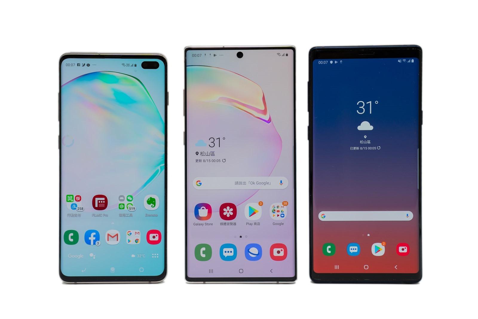 三星 Galaxy Note 10+ 性能速報 – 性能電力測試 +遊戲實測 + 歷代機型比較 @3C 達人廖阿輝