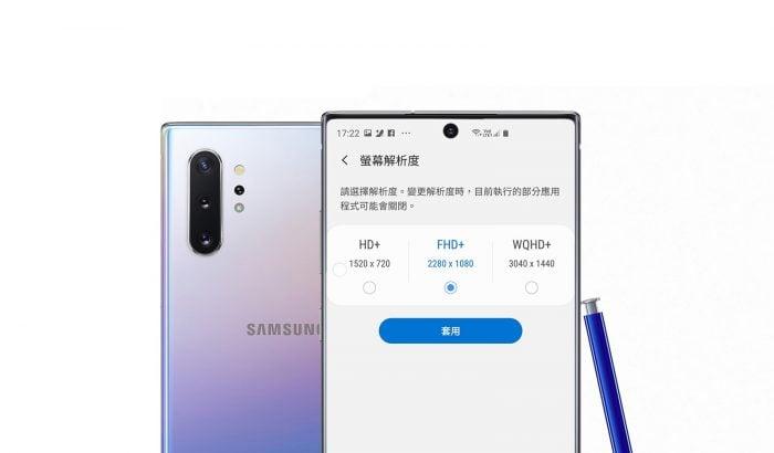 Galaxy-Note10_星環銀 2.jpg @3C 達人廖阿輝