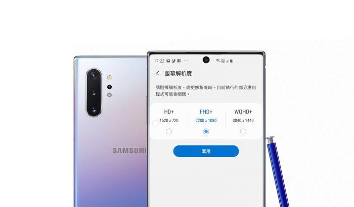 Galaxy-Note10_星環銀 2_thumb.jpg @3C 達人廖阿輝