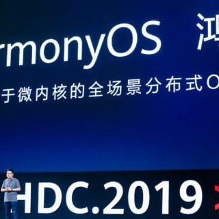 華為發佈全新分散式鴻蒙 OS 打造全場景智慧生活 新體驗 / 築生態、聚朋友,華為開發者大會開幕 @3C 達人廖阿輝