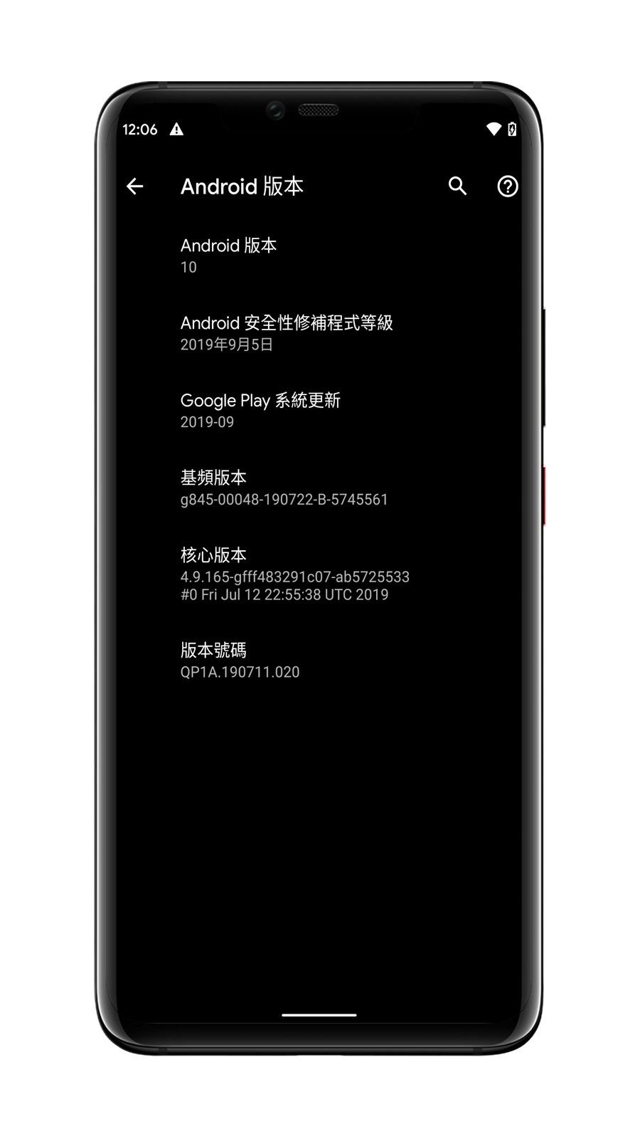 Android 10 正式推出!Pixel 手機已經開放更新,看看 Android 10 有哪些新功能?其他廠商還要再等等 @3C 達人廖阿輝