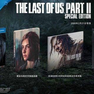 最後生還者二代要來啦!The Last of Us Part II 中英文合版將於 2020 年 2 月 21 日發售 @3C 達人廖阿輝