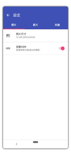 日系加上 AI 真的不一樣的 SHARP AQUOS R3 開箱評測(螢幕/拍照/性能完整測試)@3C 達人廖阿輝