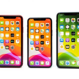 A13 處理器加上大電池,iPhone 11 / iPhone 11 Pro / iPhone 11 Pro Max 性能電力實測(附與旗艦 Android 測試比較彙整) @3C 達人廖阿輝
