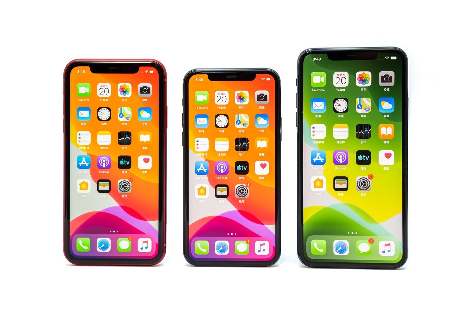 A13 處理器加上大電池,iPhone 11 / iPhone 11 Pro / iPhone 11 Pro Max 性能電力實測(附與旗艦 Android 測試比較彙整)@3C 達人廖阿輝