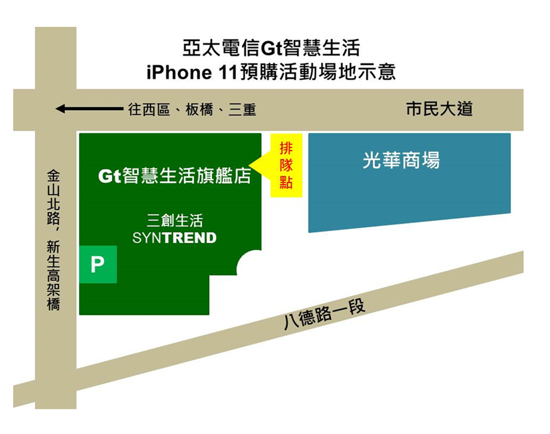 iPhone 11 亞太電信 –「iPhone 搶 11」月付 NT$ 794 起零元帶回家 限時再抽 AirPods @3C 達人廖阿輝