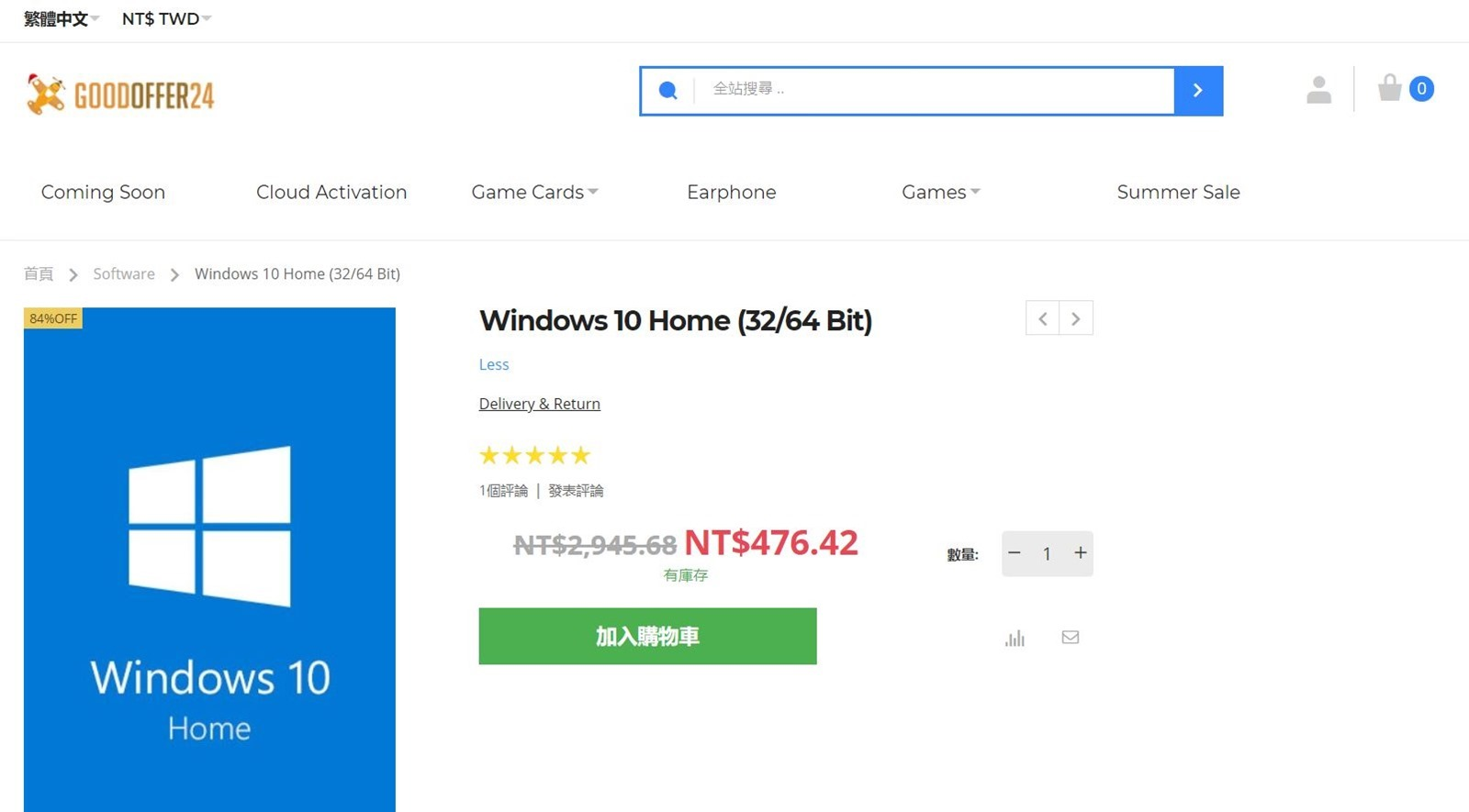 Windows 7 支援終止倒數不用怕!升級 Win10 正是時候!便宜 Windows 10 免註冊、直接購買,優惠代碼都給你! @3C 達人廖阿輝