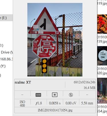 繼續越級挑戰!realme XT 搭載 6400 萬像素四鏡頭『鷹眼猛獸』不僅性能強還拍照猛! @3C 達人廖阿輝