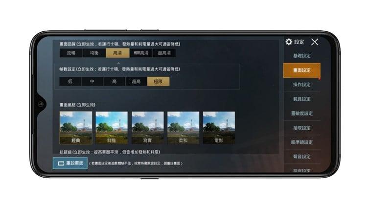 MTK Helio G90T 有點厲害!性能行不行?紅米 Note 8 Pro 性能電力測試 @3C 達人廖阿輝