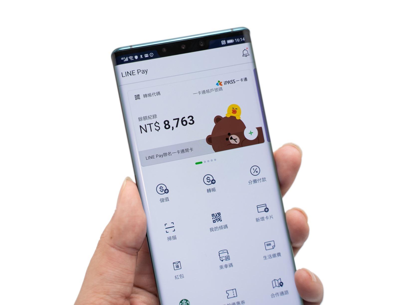 能不能用?華為 Mate 30 Pro 自行安裝 Google (GMS) 台灣實測 @3C 達人廖阿輝