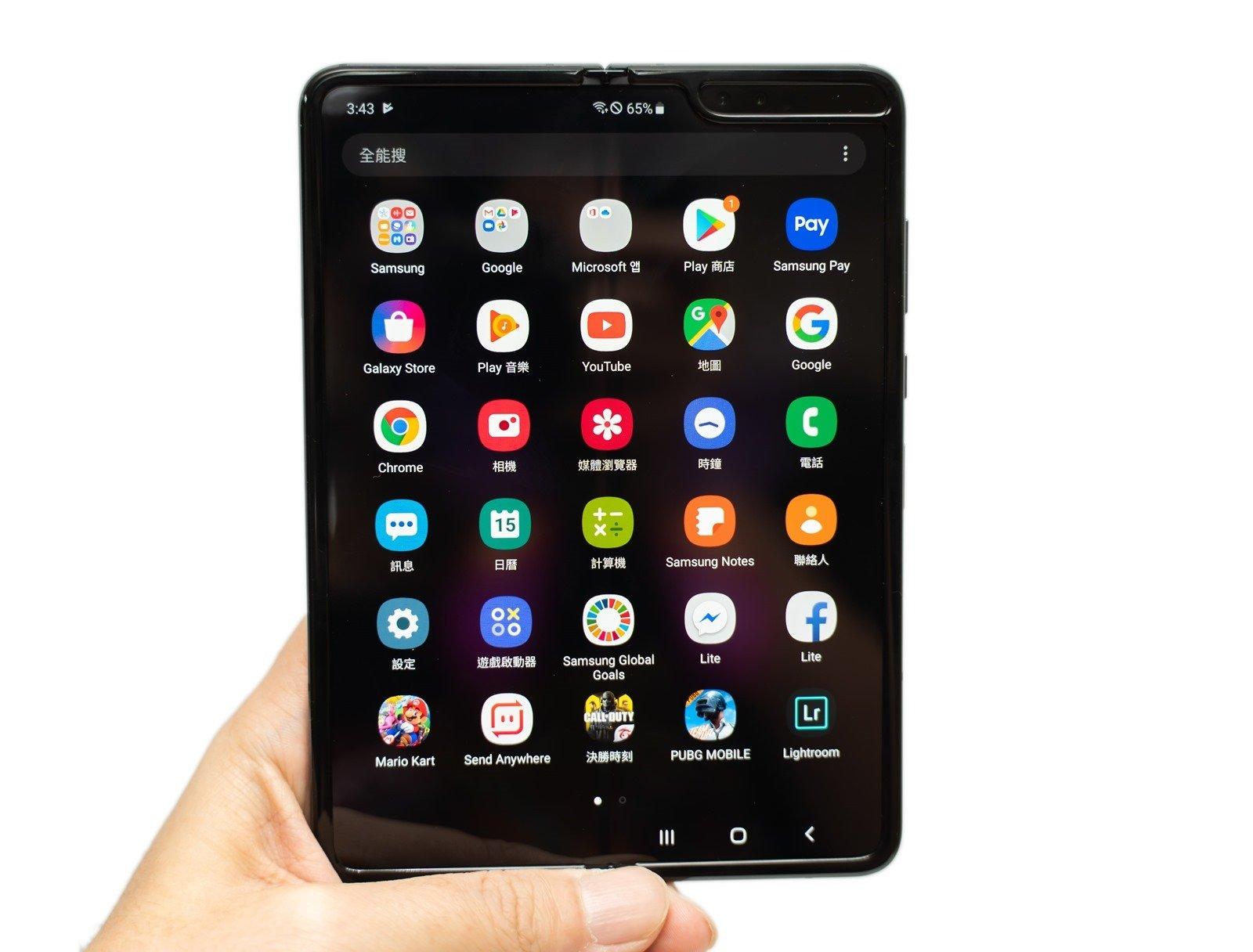 六萬多一台手機還是好想要!三星 Galaxy Fold 折疊螢幕手機開箱分享 @3C 達人廖阿輝