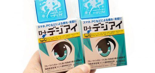 很晚入手的初音 Miku 眼藥水(樂敦 digit eye 初音合作版)已停止合作 @3C 達人廖阿輝