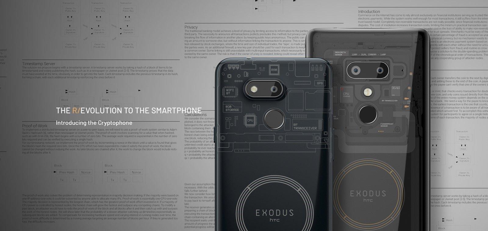 HTC 推出 EXODUS 1s 全球首款原生支援完整比特幣節點的智慧型手機 @3C 達人廖阿輝
