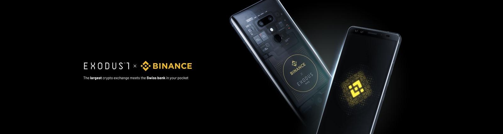 HTC 與 Binance 宣布合作推出 EXODUS 1 聯名加密手機 @3C 達人廖阿輝