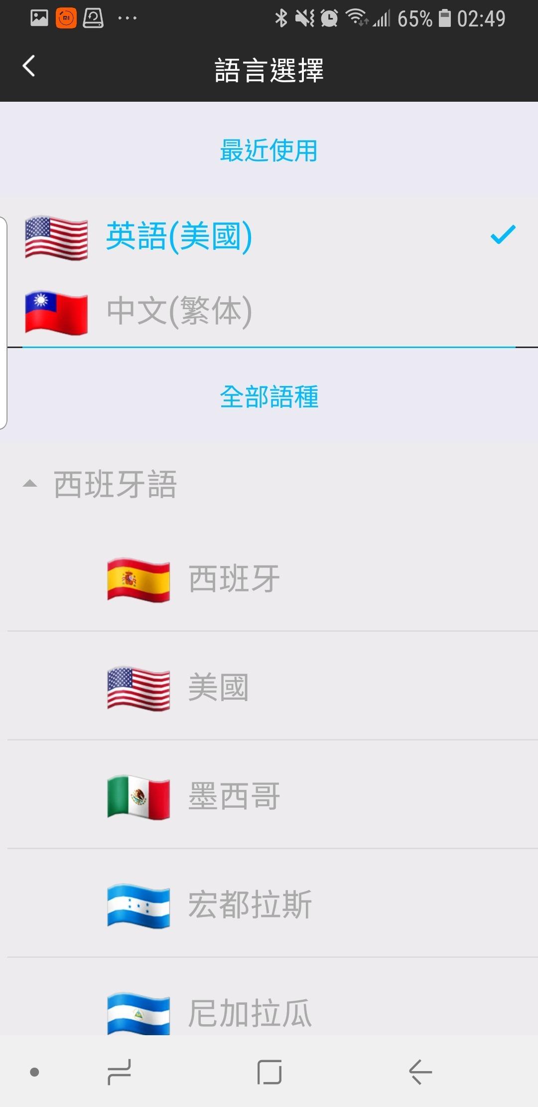 細緻精巧方便攜帶沒有之一 全球最小 ZERO 多功能翻譯機開箱評測 @3C 達人廖阿輝