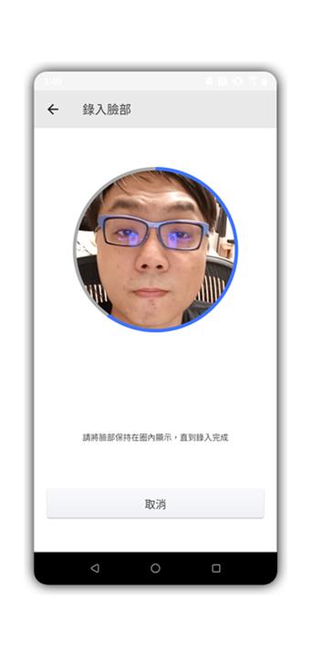 超值三鏡頭,廣角大視野全新 HTC Desire 19s 開箱分享 + 三鏡頭實拍!HTC 年終一起搶好康 @3C 達人廖阿輝