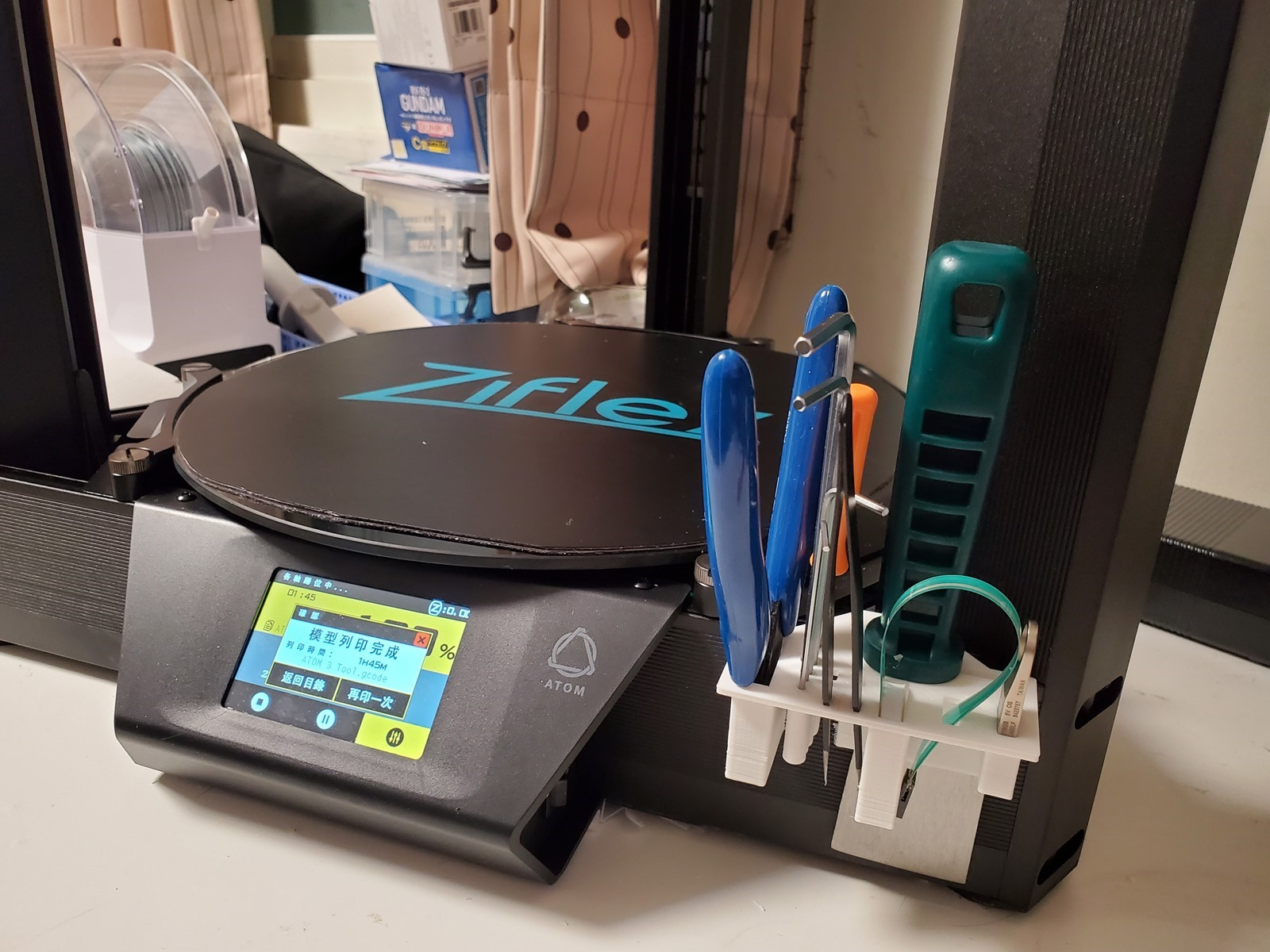 [3DP] 3D 列印作品: ATOM 3 / ATOM 3 Lite 工具架 @3C 達人廖阿輝