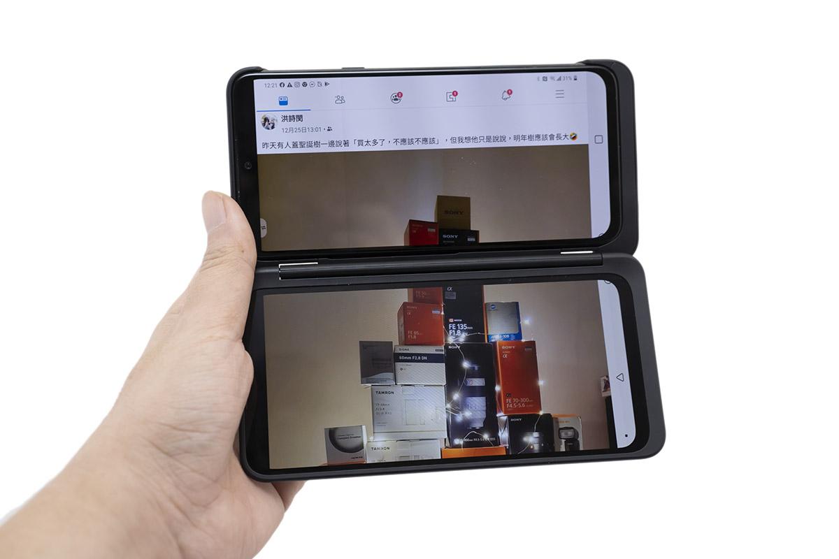 讓 LG G8x 的任何應用都強制跨雙螢幕顯示! @3C 達人廖阿輝