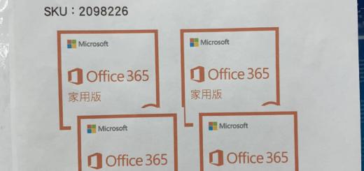 世界最便宜!全國電子賣 Office 家用版不用一千!約 2.5 折!四年只要 3990! @3C 達人廖阿輝