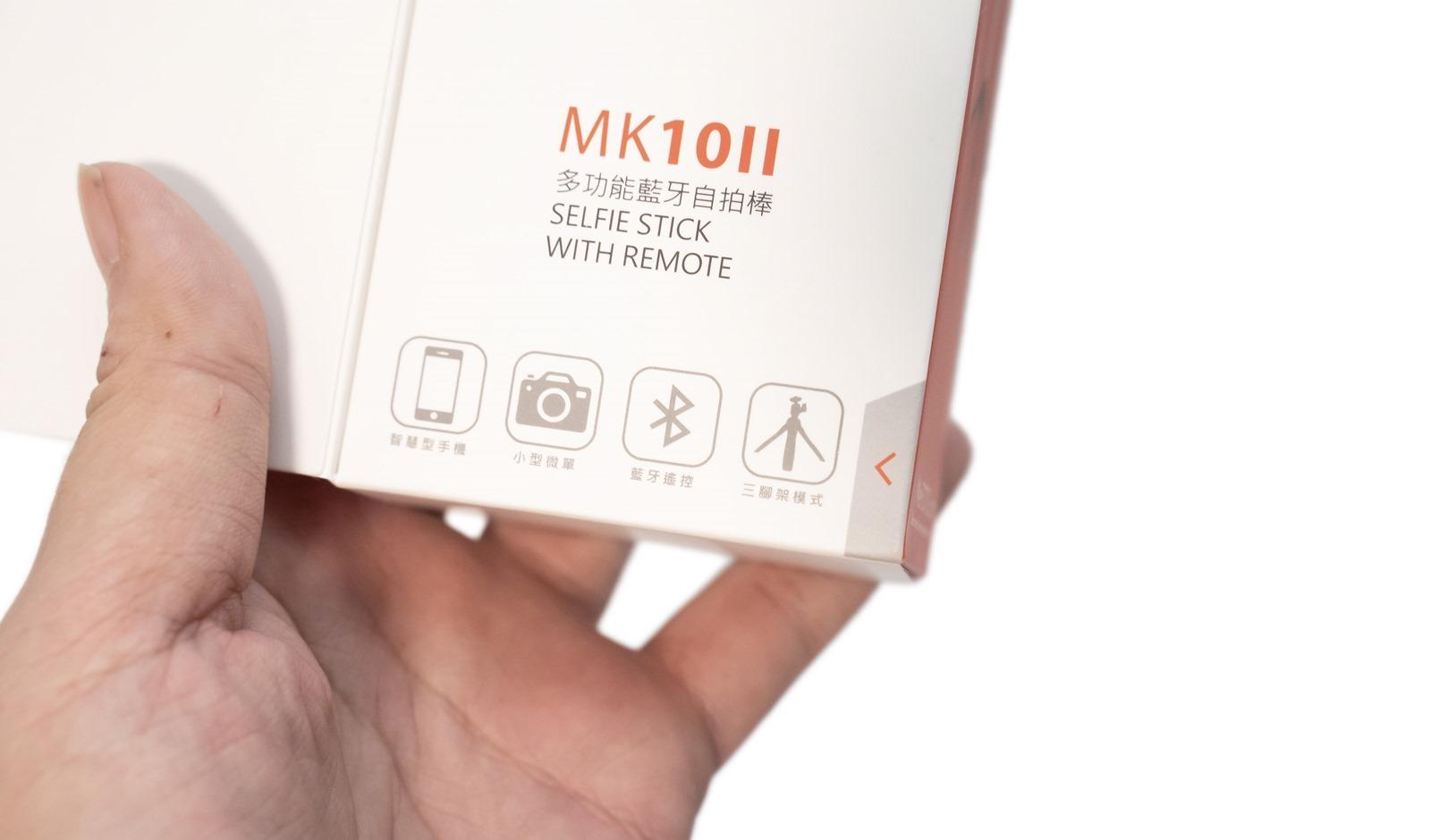 MeFOTO 美孚 MK10II 藍牙自拍迷你腳架開箱分享 + 一代 MK10 & 小米支架自拍棒對比 @3C 達人廖阿輝