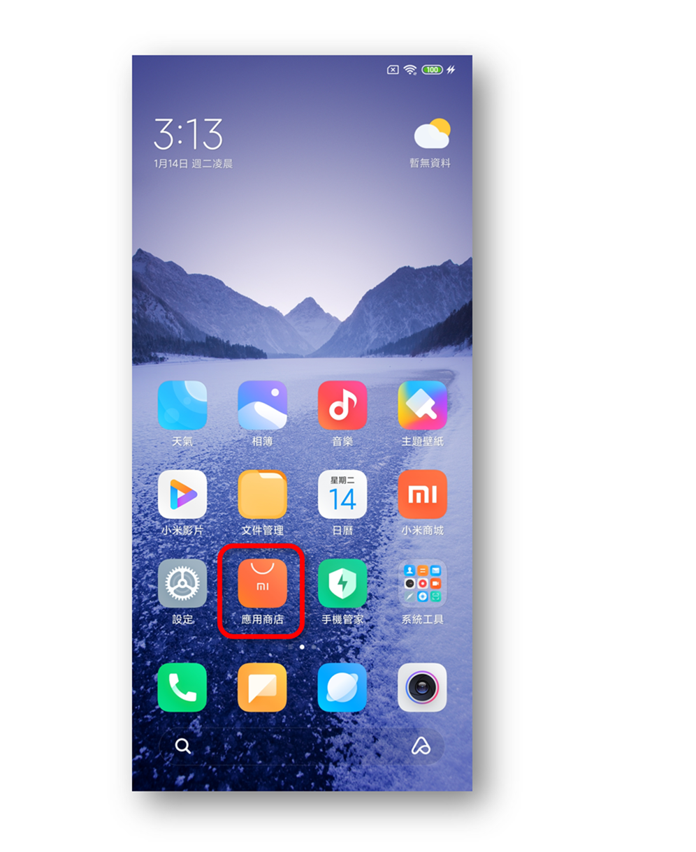 小米 CC9 Pro (小米 Note 10 中國版) 安裝 Google 服務教學(含實測)@3C 達人廖阿輝