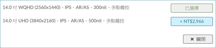 是平版也是筆電!第 4 代 Lenovo ThinkPad X1 Yoga 結合頂級高性能+堅固可靠的最頂級二合一筆電!(官網可客製化更加分)@3C 達人廖阿輝